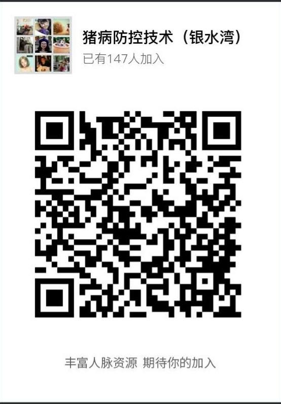 微信图片_20200608164427.jpg