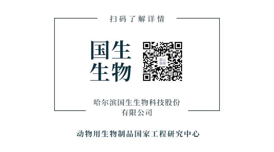 国生引导二维码.png